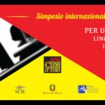 SIMPOSIO INTERNAZIONALE 'LINGUAGGI ED EDUCAZIONI INCLUSIVE NEL PROCESSO DI APPRENDIMENTO': 4 GIUGNO ORE 9.30 DIRETTA FACEBOOK